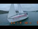 Yachting.kz б/о Весёлый Роджер!