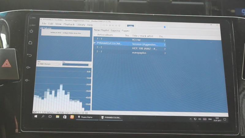 Экран CarPC 10.1