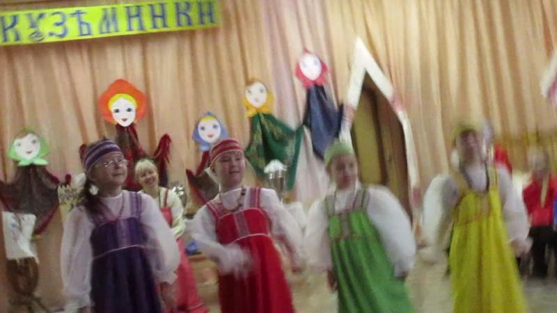 MVI_1253народный праздник Кузьминки в 351 детском саду г. Омска