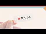 Вся красота Кореи под традиционную музыку Ариранг (feat. Park Aeri)