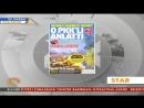 """Star Gazetesi """"O PKK'lı Anlattı"""" (16.11.2016).mp4"""