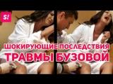 Ольга Бузова выступает с травмой колена и на уколах. Слабонервным не смотреть!