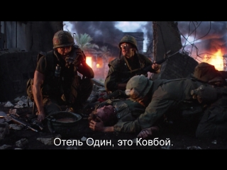 Цельнометаллическая Оболочка I Full Metal Jacket (1987) Eng + Rus Sub (1080p HD)