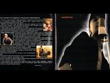 Gaina (Валерий ГаинаТриоKRUIZ) -2006- Снова Твой