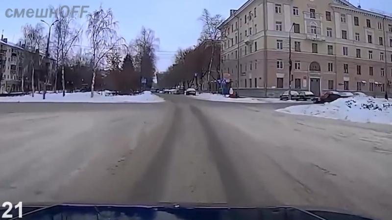 Дураки и дороги. Сборник безумных водителей 271