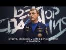 «Вектор Спасения», Алексей Аветисов