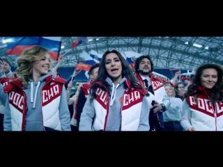 Сборная артистов - Россия, вперёд!