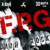 30 марта F.P.G. в Смоленске!