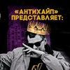 28.10. Москва - СЛАВА КПСС презентация альбома