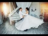 Нежный, романтичный свадебный вальс под песню из сериала