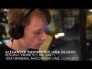 Pre-party «Русская кибернетика» в Maccheroni Ciao, Екатеринбург, 11.08.2017 — Александр Бушманов (DJ-дуэт A A)