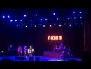 Концерт группы Любэ Конь