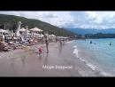 Пляж La Bocca. Музыкальный видеофильм. 2017 сент.