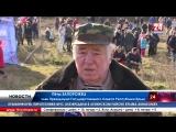 М. Макеев: «Подвиг партизан – бессмертен!» Такие мероприятия, как реконструкция Бешуйского боя, воспитывают в подрастающем покол