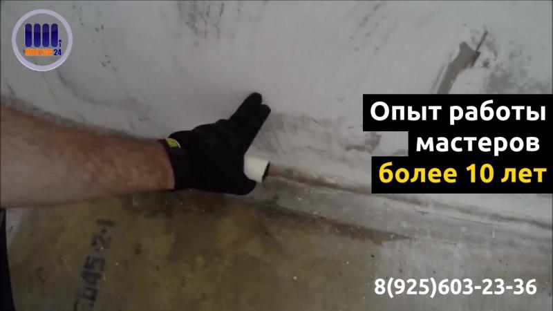 Замена батарей отопления газосваркой - Красногорск Montaj24
