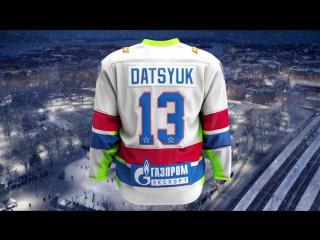 Игровая форма СКА на Helsinki Ice Challenge
