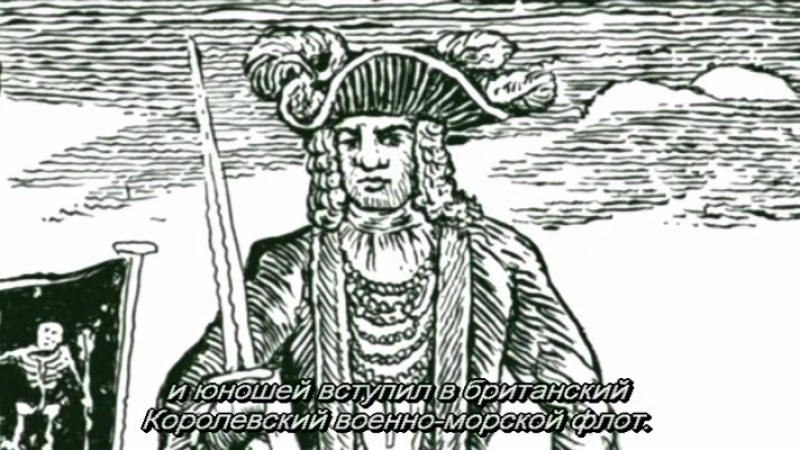 Принцесса-Невеста (1987) 5. - Грозный Пират Робертс: Величайший Пират Семи Морей (Rus Sub)