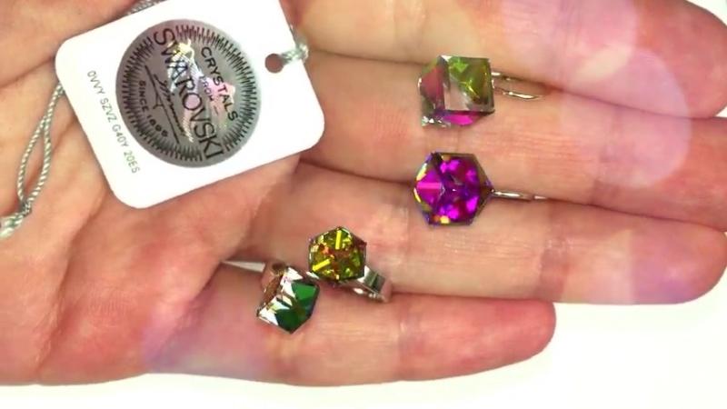 Комплект KUBA Серьги и кольцо Vitrail Medium