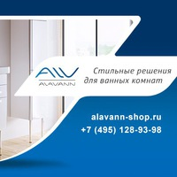 alavanncompany avatar