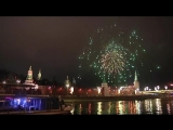 Happy New Year 2018 from Moscow!