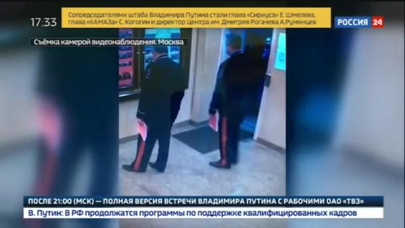 За нарушение субординации московский следователь может поплатиться карьерой