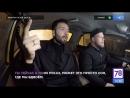 Программа Зеленоглазое такси. Эфир от 13.01.18