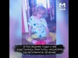 Ребенок-инвалид умер после 8 часов ожидания скорой