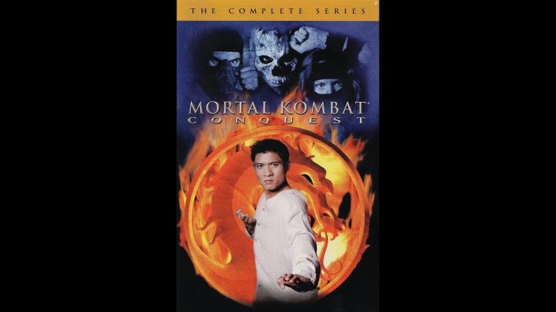 Смертельная Битва: Завоевание / Mortal Kombat: Conquest. (1998). 12 СЕРИЯ.