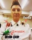 Дмитрий Вьюшкин фото #15