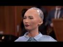 Robot Sofia 2017 (Девушка-робот София продолжает мечтать о завоевании людей)