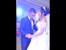 Самая лучшая свадьба-самый лучший день