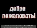САМООБОРОНА и КИКБОКСИНГ ИНДИВИДУАЛЬНО. AVI DivX.