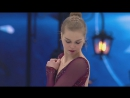 European Championships 2018. Ladies - SP. Nicole RAJICOVA