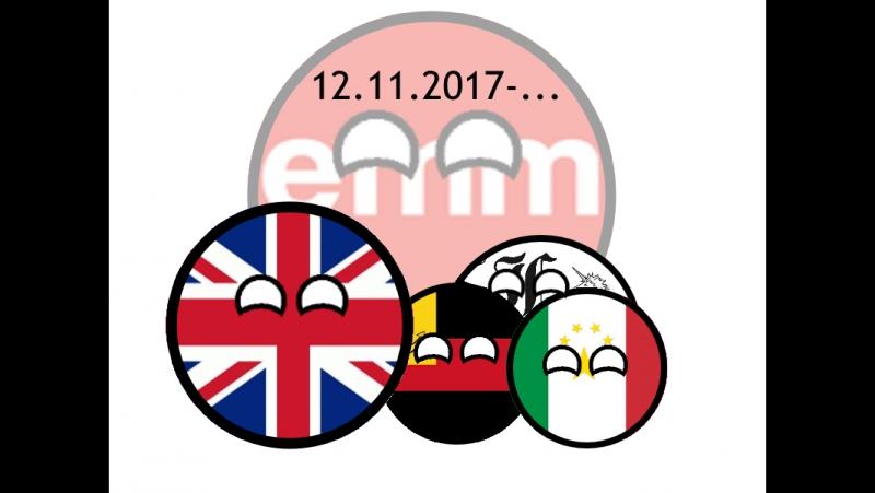 История ЕММ l The History of EMM