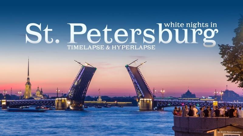 Белые ночи в Санкт-Петербурге (таймлапс-гиперлапс)