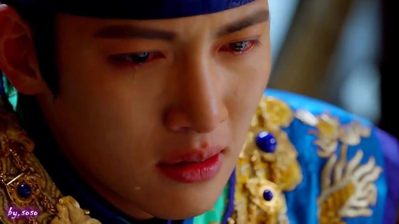 기황후(Empress Ki ) 타냥 MV 반쪽사랑 - 눈물ver