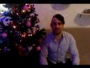 Mr.Ice поздравляю всех с Наступающим Новым Годом!