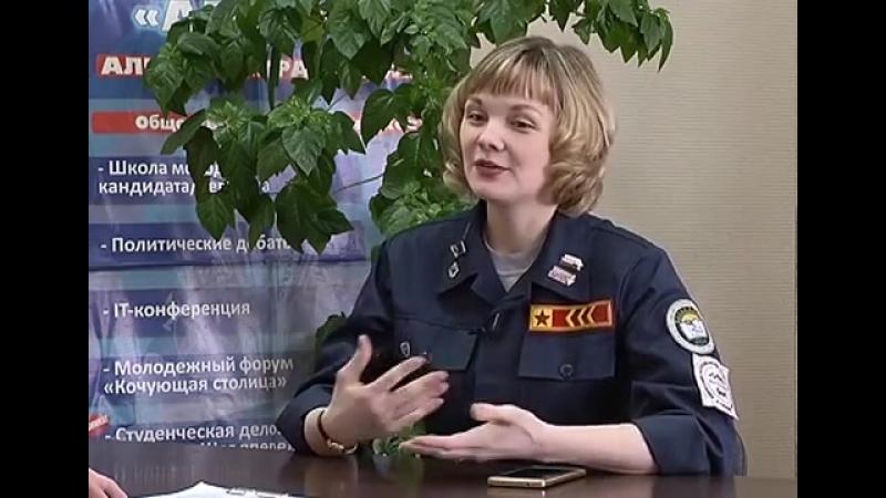 рубрика Вопрос дня - интервью с Марией Шестаковой, командиром ХРО МООО РСО