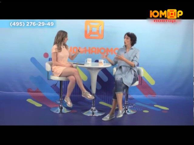 Маленькая Пятница от 02.08.2017. В гостях: Лилия Абрамова и Алёна Степанова