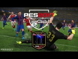 PES 17 myClub -RUSMAN- vs Storik