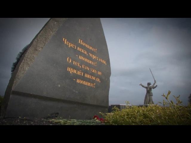 Красные дубы из Кабардино-Балкарии украсили Мамаев курган в Волгограде.