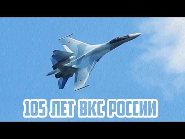 Су-35С против законов физики