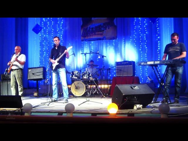 От Волги до Енисея (исп. ВИА ЭХО) Республиканский фестиваль ВИА и рок-групп г.Йошкар-Ола