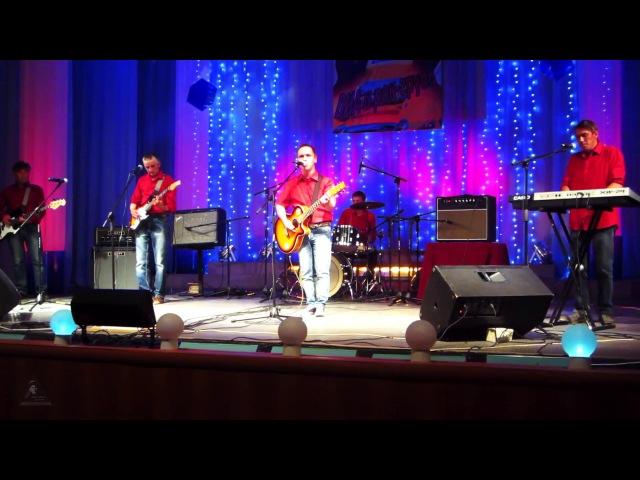 Ялем (исп. ВИА МИФ) Республиканский фестиваль ВИА и рок-групп г.Йошкар-Ола