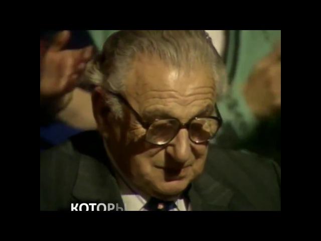 Он спас 669 детей во время Холокоста! Герой!