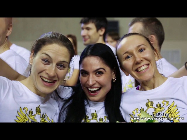 6 Чемпионат России ABADÁ-CAPOEIRA (6°Jogos da Rússia em Samara)