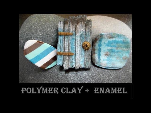DIY | Polymer Clayenamel | Experiment/Полимерная глина эмаль