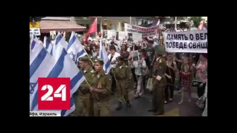 Израиль узаконил праздник 9 мая