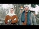 добрая деревенская комедия АЛЕНКА ИЗ ПОЧИТАНКИ хорошее кино