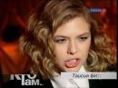 Таисия Вилкова. Лучший ПОДАРОК на день рождения 2017